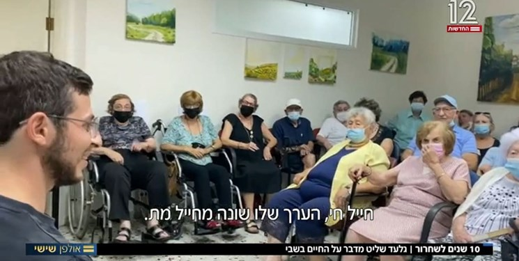 پس از ده سال سکوت، «گلعاد شالیت» از دوران اسارتش نزد حماس گفت