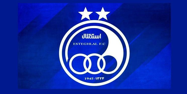 محکومیت باشگاه استقلال توسط کمیته وضعیت