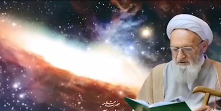 وزیر کشور ارتحال آیتالله حسنزاده آملی را تسلیت گفت