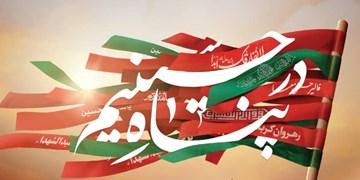 در پناه حسینیم؛ برگزاری بزرگترین اجتماع جاماندگان اربعین دانشگاهیان فارس