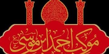 در امتدادعشق؛ از برپایی ۳۰ موکب اربعینی در شیراز تا احداث زائر سرا در کربلا
