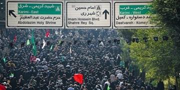 شهرری میزبان جاماندگان اربعین حسینی