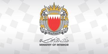 بحرین: هجمه رسانهای و تحریک قطر علیه منامه ادامه دارد
