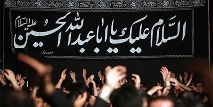 روایت حاج حسین از کرامات پرچم سید الشهدا(ع)/جوانانی که زیر سایه پرچم دلداده دین شدند
