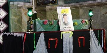 پیکر شهید مدافع حرم در مشهد آرام گرفت