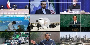 فارس ۲۴| قرنطینه هوشمند تا محکومیت 607 میلیون دلاری ایران در پرونده کرسنت