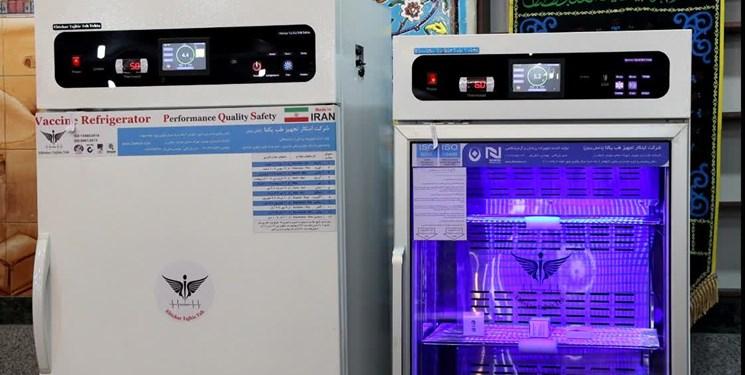 تولید یخچال واکسن با استانداردهای جهانی با حمایت سازمان بسیج علمی مازندران