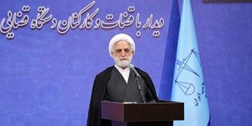 محسنی اژهای: تا میتوانید دستور بازداشت موقت صادر نکنید/ قضات حتماً به بازدید زندانها بروند
