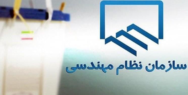 تردید در سلامت انتخابات نظام مهندسی ساختمان/نادیده گرفتهشدن تخلفات برخی نامزدها در تهران