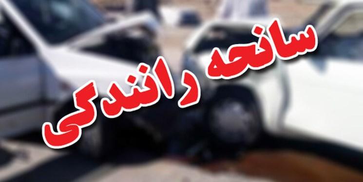 فوت ۲ نفر در تصادف رانندگی جاده سردابه