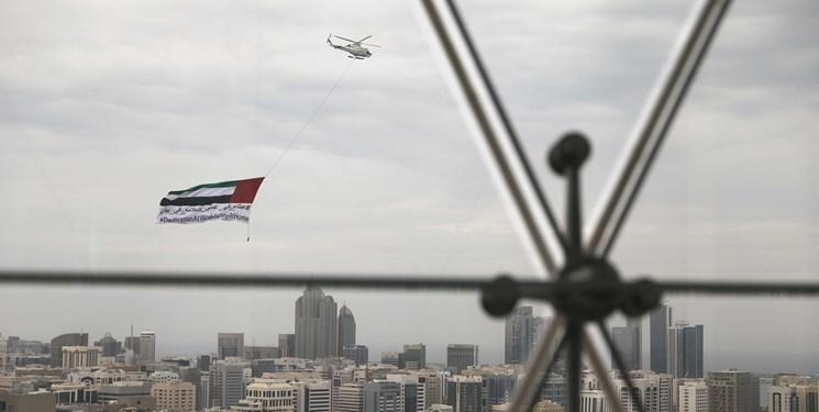 سقوط بالگرد در امارات، 4  کشته بر جای گذاشت