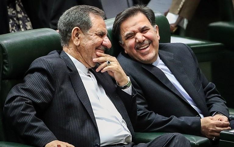 14000712000409 Test NewPhotoFree - انتصابهای غیر اصولی چه بر سر دولت روحانی آورد؟