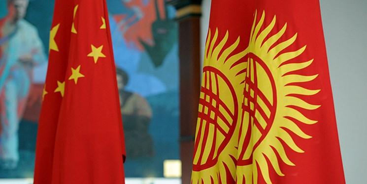 بدهی یک میلیارد و 700 میلیون دلاری قرقیزستان به چین