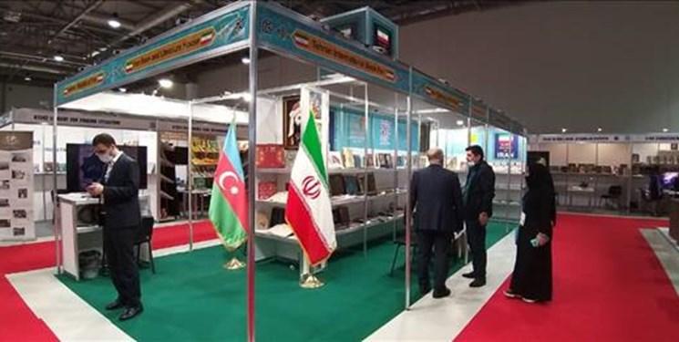 غرفه ملی ایران در نمایشگاه کتاب باکو میزبان بیشترین آثار نظامی شد