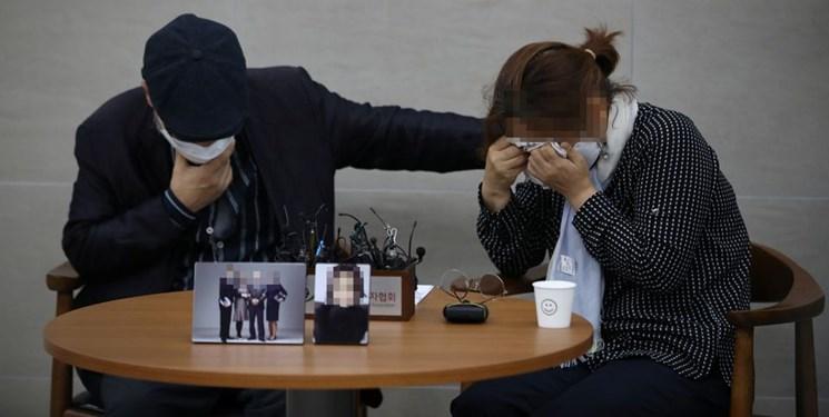 رسوایی آزار جنسی در ارتش کره جنوبی؛ ۱۵ نظامی متهم شدند