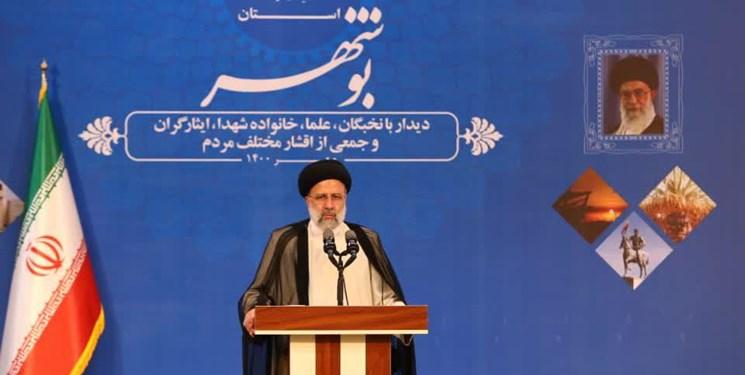 بودجه 1401 بر محور عدالت است/ تأمین آب شرب بوشهر از طریق نیروگاه اتمی