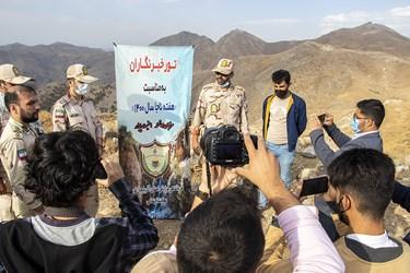 بازدید خبرنگاران از نوار مرزی ایران و عراق بهمناسبت هفته ناجا
