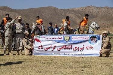 برگزاری مسابقات ورزشی در روستای مرزی آلواتان سردشت بهمناسبت هفته نیروی انتظامی توسط مرزبانان و مرزنشینان سردشت