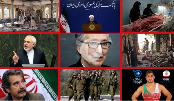 فارس۲۴   از رکورد تاریخی روحانی تا اعتراف ظریف و مرگ بنیصدر