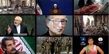 از رکورد روحانی تا مرگ بنی صدر
