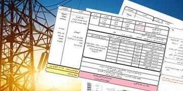 واگذاری ۹ هزار انشعاب برق در استان مرکزی به متقاضیان