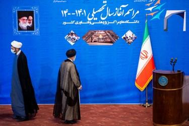 آیت الله سید ابراهیم رئیسی رئیس جمهور ایران در مراسم آغاز سال تحصیلی 1401-1400 دانشگاهها و مراکز پژوهشی و فناوری کشور