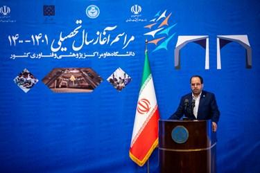 سخنرانی سید محمد مقیمی رئیس دانشگاه تهران در مراسم آغاز سال تحصیلی 1401-1400 دانشگاهها و مراکز پژوهشی و فناوری کشور