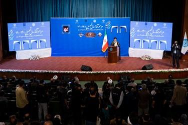 سخنرانی آیت الله سید ابراهیم رئیسی رئیس جمهور ایران در مراسم آغاز سال تحصیلی 1401-1400 دانشگاهها و مراکز پژوهشی و فناوری کشور