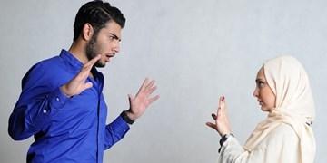 دعواهای زن و شوهری چطورکم می شود؟/نکات طلایی دعوا را رعایت کنید