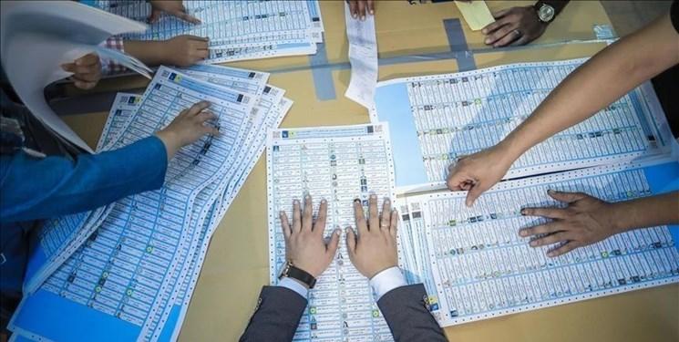 تغییر در نتیجه انتخابات عراق در پی شمارش دستی آرا