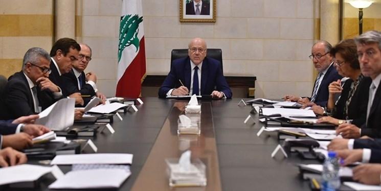 نشست دولت لبنان برای بررسی موضوع عزل «قاضی بیطار»