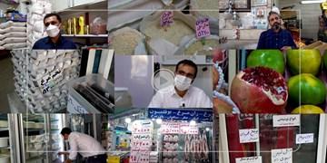 قیمت روز کالاهای اساسی در تهران