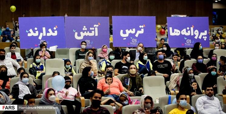 سیوچهارمین جشنواره فیلم کودک و نوجوان در ایستگاه آخر/ افتتاحیه در نصف جهان، اختتامیه در پایتخت!