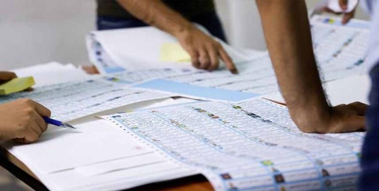 جدیدترین نتایج شمارش آرای انتخابات عراق