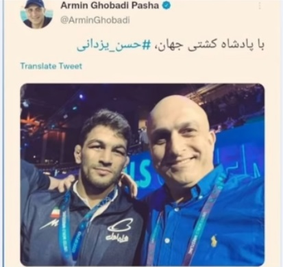 ناراحتی دوباره «BBC» از نتیجه گرفتن ورزش ایران/ این بار بلندی چمن سوژه رسانه سلطنتی شد+فیلم