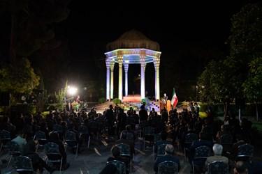 مراسم بزرگداشت یادروز حافظ شیرازی