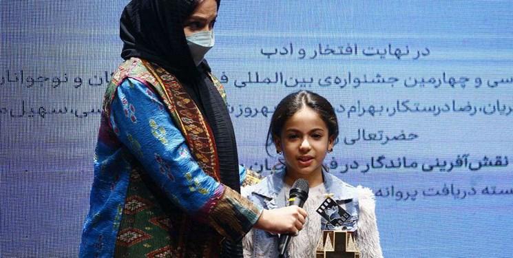 معرفی برگزیدگان سی و چهارمین جشنواره فیلمهای کودکان و نوجوانان
