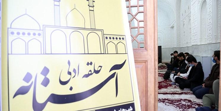 حلقههای ادبی «آستانه» و «گوهرشاد» در مقبره پروین اعتصامی برگزار میشود