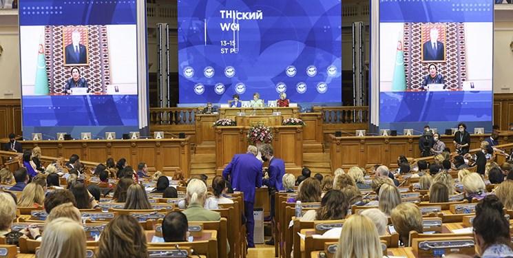 «سنت پترزبورگ» میزبان سومین مجمع زنان اوراسیا