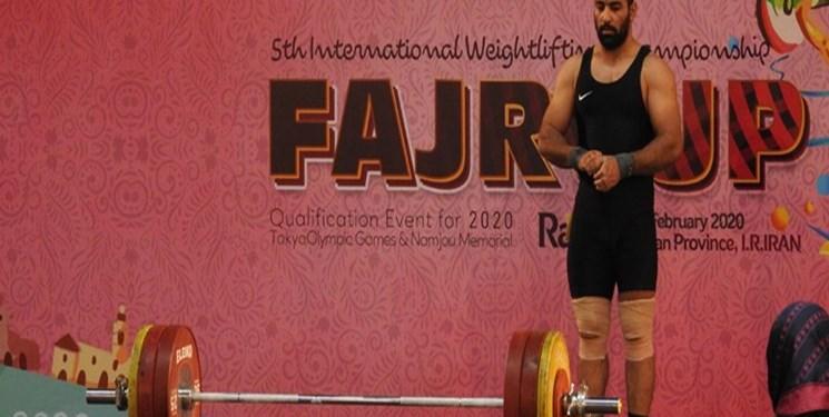 وزنهبردار گیلانی در اردوی تیم ملی ایران