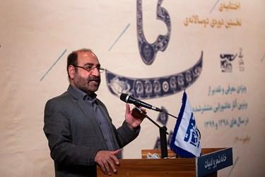 سخنرانی محمدرضا سنگری دبیر جایزه کتاب عاشورا