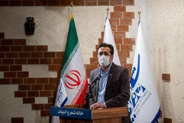 سخنرانی مهدی بوشهریان رئیس خانه شعر و ادبیات در اختتامیه جایزه کتاب عاشورا
