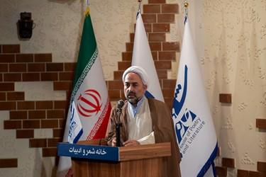 سخنرانی حجتالاسلام محمدرضا زائری در اختتامیه جایزه کتاب عاشورا
