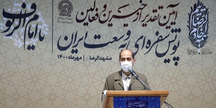 «سفرهای به وسعت ایران» با مشارکت ۲۰۱ میلیارد تومانی مردم