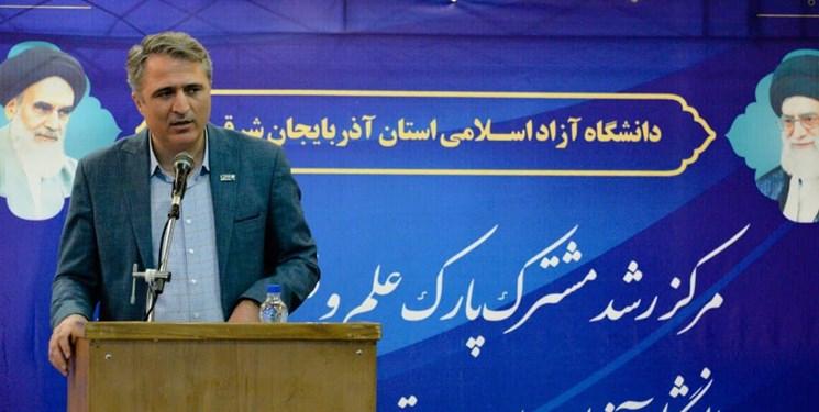 خودداری دانشگاه تبریز از واگذاری 20 هکتار زمین مورد توافق به شرکتهای دانش بنیان