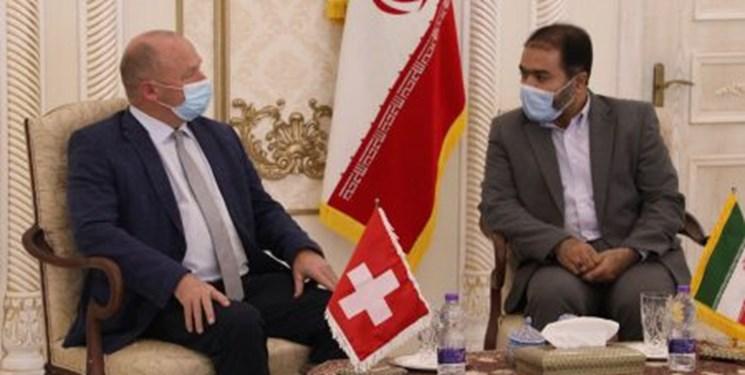 روابط ایران و سوئیس باید بسیار روشنتر از قبل شود