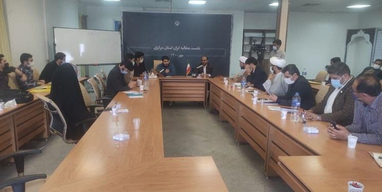 اعضای هیئت رئیسه مجمع مطالبهگران استان مرکزی مشخص شدند