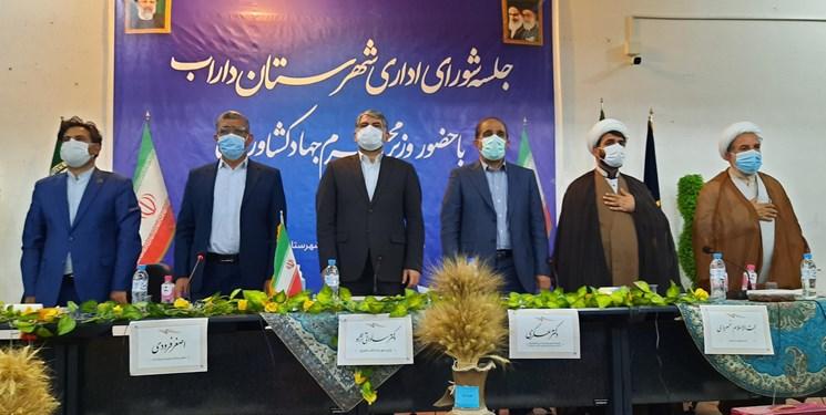 ظرفیت باغداری در استان فارس تقویت شود