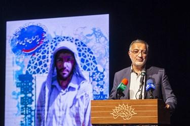 سخنرانی علیرضا زاکانی شهردار تهران در ششمین سالگرد شهادت سردار شهید حسین همدانی