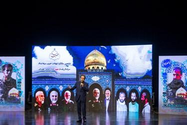 اجرای محمد گلریز در ششمین سالگرد شهادت سردار شهید حسین همدانی
